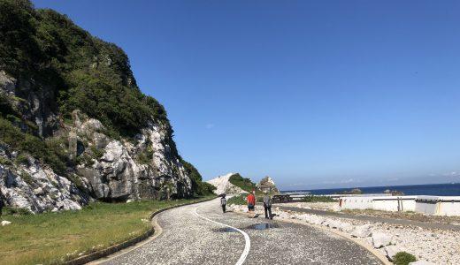 【スポット】白崎海洋公園に行ってみた!