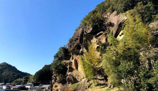 【スポット】高池の虫喰岩に行ってみた!