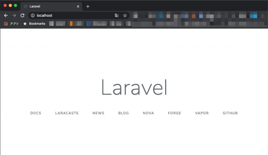 Laravel起動画面